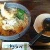 わらべ - 料理写真: