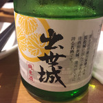 濱松たんと - 純米酒