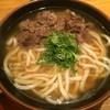 釜喜利うどん - 料理写真:特上肉うどん