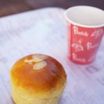 パンセ - 料理写真:ほほえみクリームパン