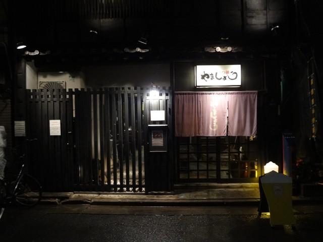https://tabelog.ssl.k-img.com/restaurant/images/Rvw/57874/640x640_rect_57874769.jpg