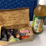 ジェイアール東海パッセンジャーズ 新幹線車内販売 - その他写真: