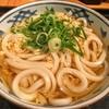 瀬戸うどん - 料理写真:玉子とじうどん