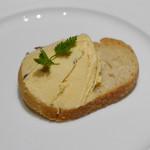 シュタインハウス - クリームチーズのカナッペ