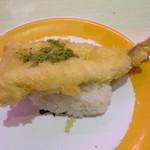元気寿司 - ほうぼうの天ぷら(一貫)茶塩
