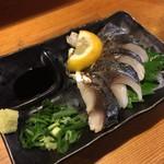立喰酒場 金獅子 - 炙りしめさば  110円