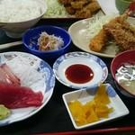 魚市場食堂 - 港の昼定食
