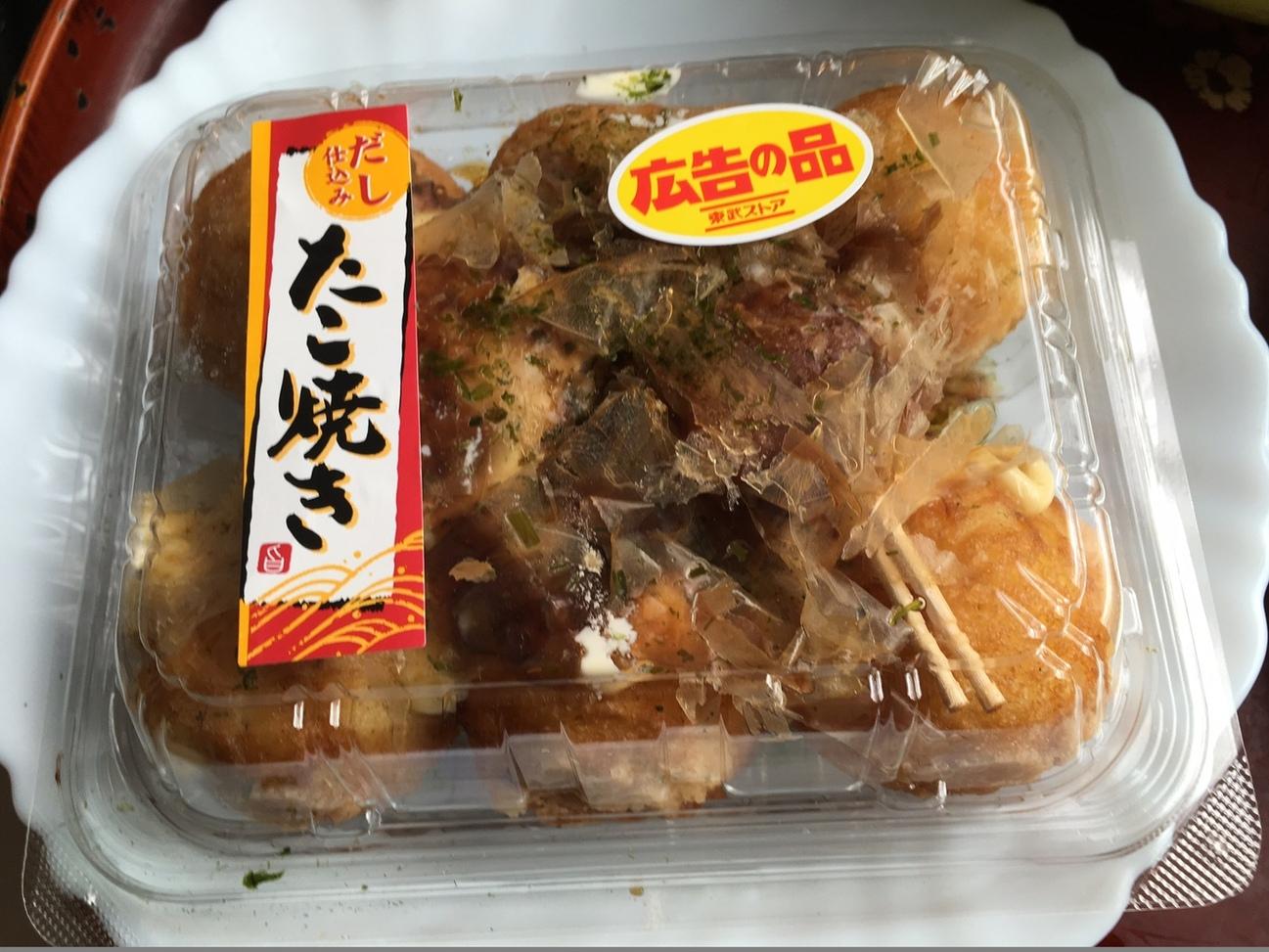 東武ストア 鎌ヶ谷店