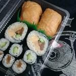 三鈴 - 料理写真:詰め合わせ 340円