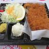 とんかつ太郎 - 料理写真:とんかつ弁当