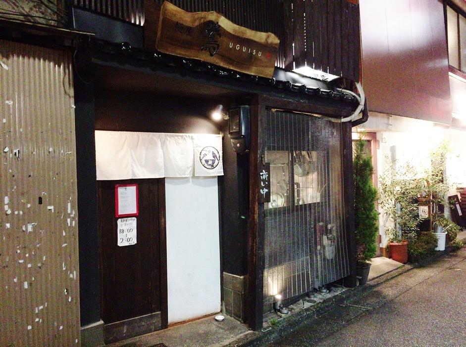 麺屋 鶯 Uguisu