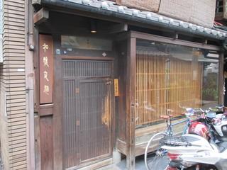 和醸良麺 すがり - 2016年10月22日訪問