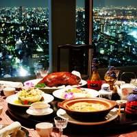 中国レストラン 蘇州 - 34Fから見渡す眺望は、まるで幻想的★☆★