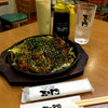 五ェ門 - 料理写真:
