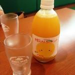さんわ - ドリンク写真:伯方の夏みかんジュース