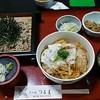 つる吉 - 料理写真:カツ丼セット‼