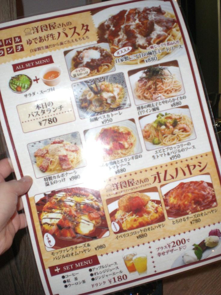 スペイン魚介バル 新宿三丁目店
