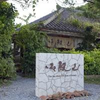 150年前の古民家を改装