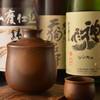 和彩酒蔵 だるま - ドリンク写真:ゆる~り燗酒