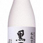 リトル成都 - 黒丸(芋)