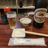 岩亀 - ドリンク写真:平成28年神無月