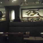 日比谷Bar - 店内