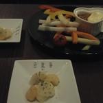 日比谷Bar - お通し&野菜スティック
