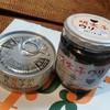 味の明太子 ふくや - 料理写真:「めんツナかんかん プレミアム (400円)」と「明太子のり (648円)」をお土産で♪