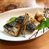 川なり - 料理写真: