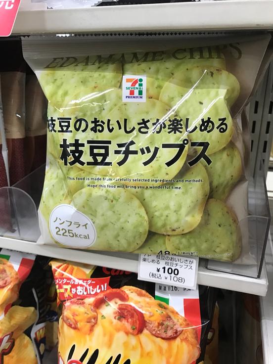 セブンイレブン 南箕輪塩ノ井店