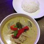 ヤムヤムサイアム - 鶏肉となすのグリーンカレー