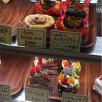 お菓子工房 菓樹 -