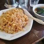 萬福 - 焼飯 880円