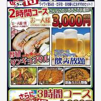 こんなについて3000円⁉得々ディナーセットが大人気!