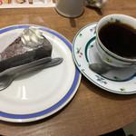 岡山珈琲館 クラブラティエ - ガトーショコラとコスタリカマチョのセットで740円