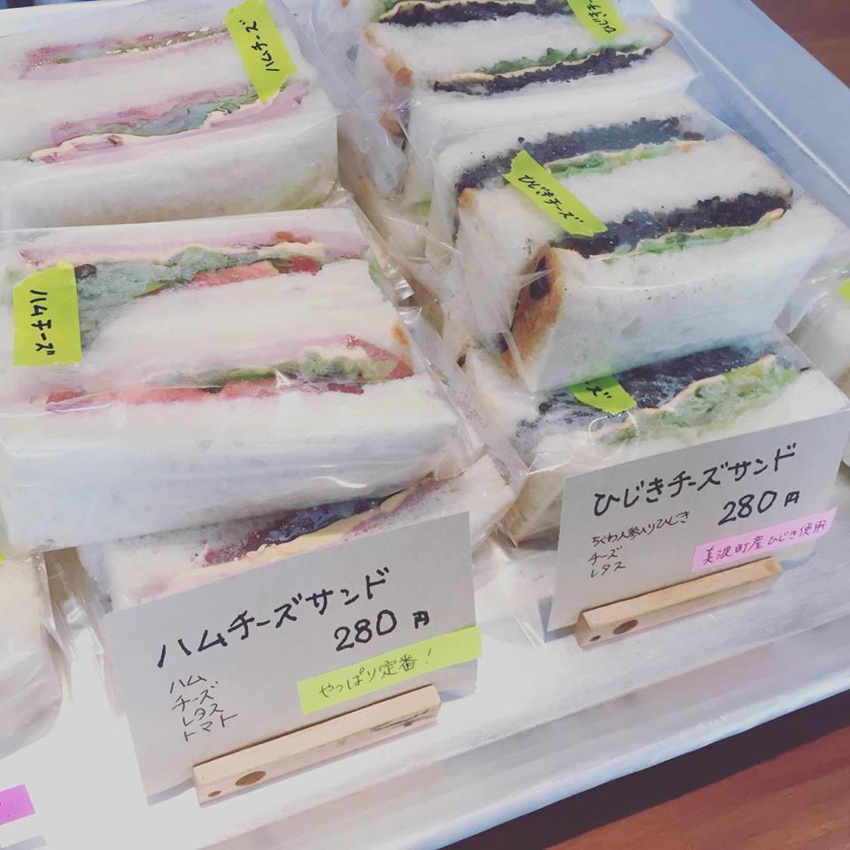 Cafe 初花