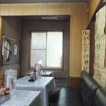 レストランばーく - 店内