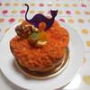 アンリ・シャルパンティエ - 料理写真:かぼちゃのパリブレスト  ¥594-
