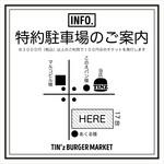 チンズバーガーマーケット -