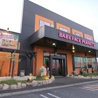 BabyFacePlanet's -