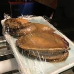 第三春美鮨 - 久々の佐島の850gのメガイアワビ