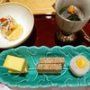 こころぎ - 料理写真:前菜 柿、栗麩、胡瓜、人参白和え、チーズ玉子、鮪松風、蟹絹田巻、黄味酢、焙り秋刀魚、青菜浸し