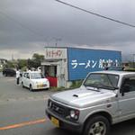 ラーメン豚富士 - 街道沿いのお店でした