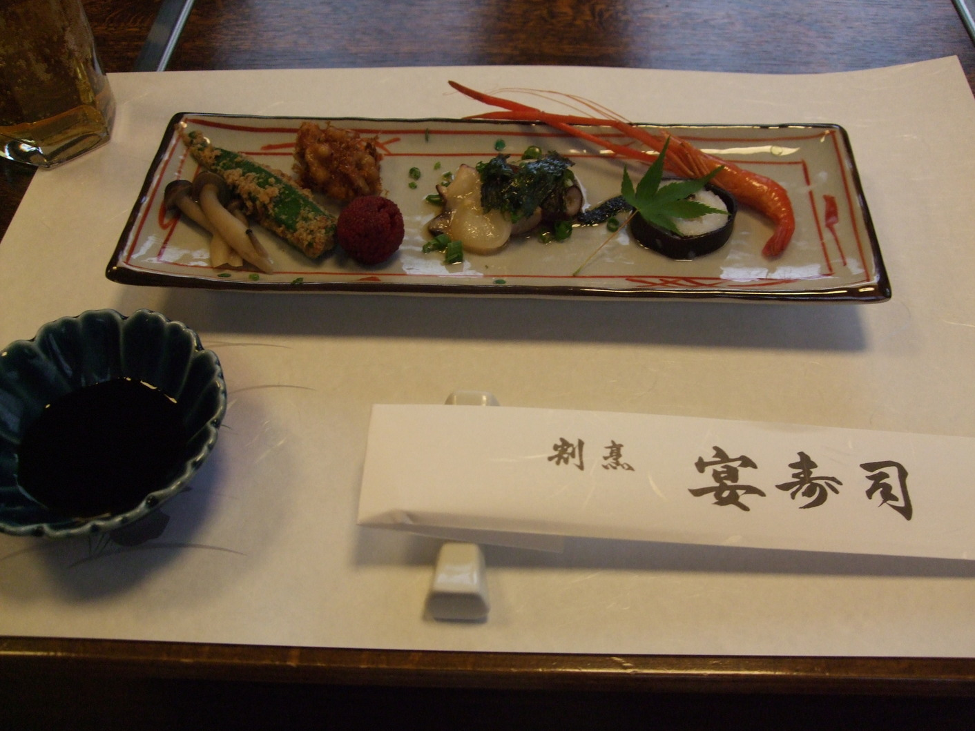割烹 宴寿司