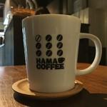 ハマコーヒー -