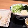 元祖セルフうどんの店 竹清 - 料理写真:竹清うどん