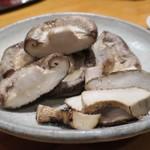 八百保 - 椎茸焼き