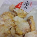 えびせんべいの里 - 料理写真:2016.10月