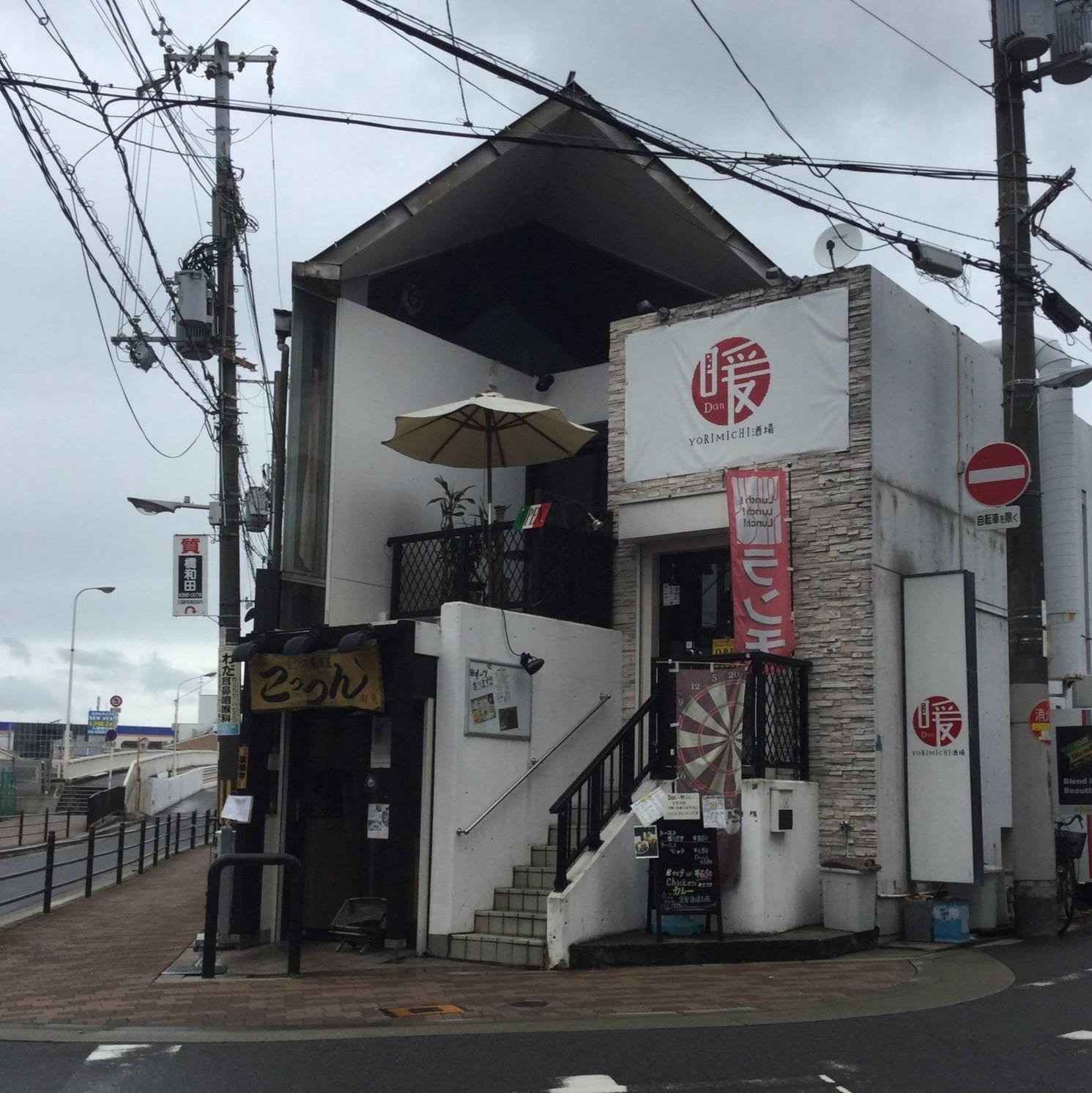 YORIMICHI酒場 暖