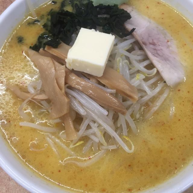 味の札幌大西>